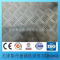 花纹铝板平米价格