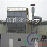 佳业厂家专业生产GA系列大气清灰袋式除尘器