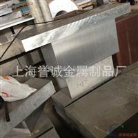 铝锰合金3a21铝板参数