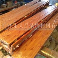 木纹铝单板厂家 石纹铝单板 花纹铝单板