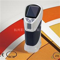&nbsp媲美BYK高性能多角度光泽度仪CS-380