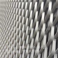 菱形网孔板 铝材网板 金属装饰建材