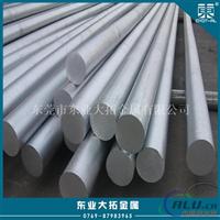 批發LD7鋁棒 易切削LD7鋁棒