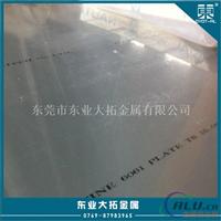 供应LD7铝板 耐高温LD7铝合金板