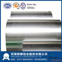 明泰5083印刷制版铝卷