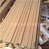 木紋鋁方通 山西專業生產鋁方通廠家