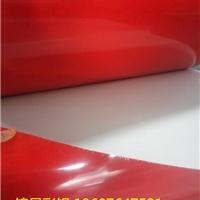 铝镁锰彩铝卷 彩铝板