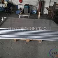 冷卻板鋁型材冷卻板鋁型材