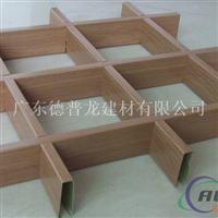 广州铝格栅天花吊顶厂家木纹铝格栅