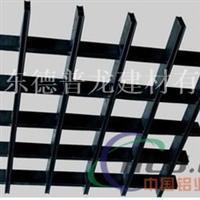 供应铝格栅吊顶品牌 高端铝格栅