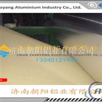哪里能生产铝卷上覆牛皮纸