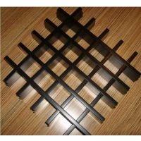 木纹铝格栅 铝格栅生产厂家  高端铝格栅