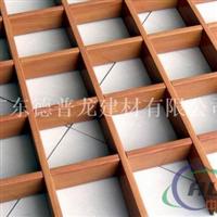 木纹铝格栅  广州德普龙著名品牌