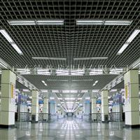 广东专业生产铝格栅厂家 德普龙天花品牌
