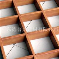 木纹铝格栅 广东德普龙 高端铝格栅