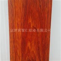 精研木纹钛镁合金推拉平开门型材
