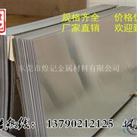 5052铝合金典型用途 5052屈服轻度