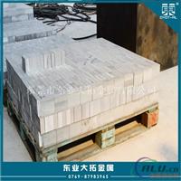 批发进口2011铝板 环保2011铝板