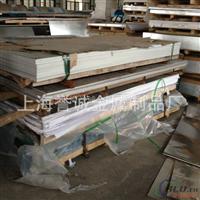 1060五条筋花纹铝板加工