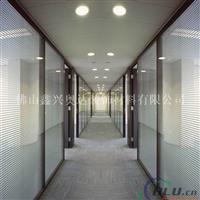 隔断铝材厂家批发办公玻璃隔断铝型材