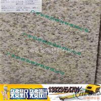 铝单板幕墙大理石纹铝单板