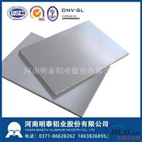 明泰5052高端氧化料铝合金铝加工厂家
