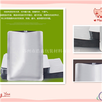 纯铝箔袋,铝箔包装袋,银白色铝箔袋