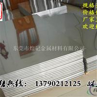 铝合金6061的机械性能