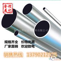6061铝合金和6063铝合金的区别