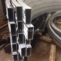 弧形铝方通厂家定制直销 德普龙品牌铝方通
