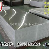 5083铝合金折弯强度是多少 铝合金板