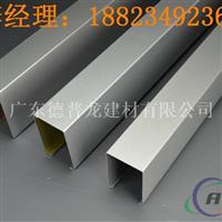 河北吊顶铝方通,LX4080,德普龙优质铝方通