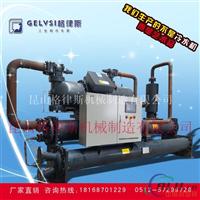 真空镀膜冷水机定制工业冷水机组
