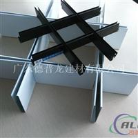 铝格栅吊顶 铝格栅规格与性能   高端铝格栅