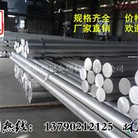 铝合金5052铝棒价格 5052是什么材料