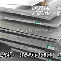 铝合金6061性能参数  6061技术标准