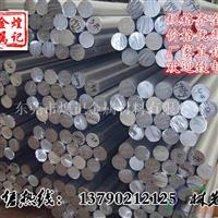 铝合金5052是什么材质 5052铝棒批发