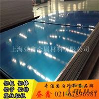 LY2铝板铝材 LY2铝棒性能