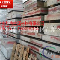 5083合金铝板,樟木头铝板现货