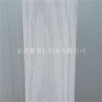 白橡木鈦鎂合金平開門型材工廠直銷