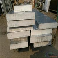张家港铝排材 6063规格齐全