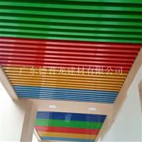不规则组合铝方通吊顶-多色拼装铝方通