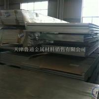 6061铝卷厂家供应