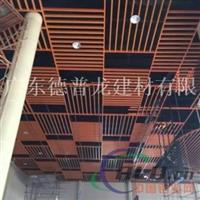 服务大厅吊顶造型组合铝方通