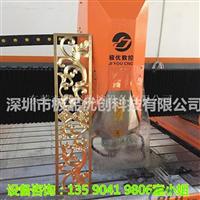 铝幕墙生产设备 铝塑板数控铝板雕刻机