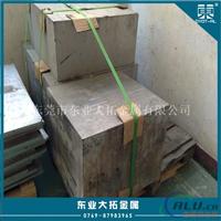 国标6081铝板化学成分介绍