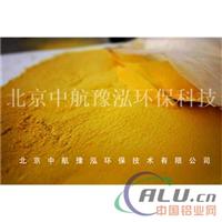 优质聚合氯化铝价格  聚合氯化铝生产厂家