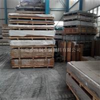 批发6063铝合金板 硬质铝板 工业宽厚铝板