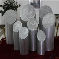 1~7系铝合金挤压棒材现货