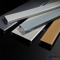 顶棚材料防风铝扣板国内德普龙品牌供应商